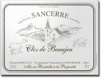 2016 Gerard Boulay, Sancerre